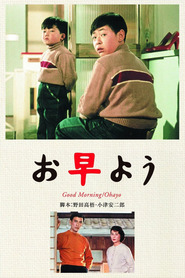 Ohayo movie in Chishu Ryu filmography.