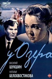 U ozera is the best movie in Vadim Spiridonov filmography.