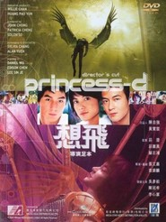Seung fei movie in Daniel Wu filmography.
