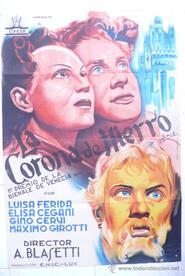 La corona di ferro movie in Paolo Stoppa filmography.