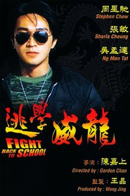 Tao xue wei long movie in Man Cheung filmography.