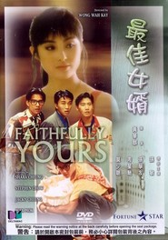 Zui jia nu xu movie in Man Cheung filmography.