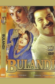 Bulandi movie in Sadashiv Amrapurkar filmography.