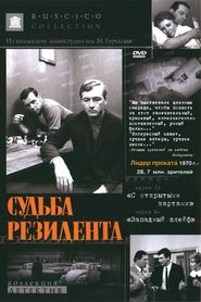 Sudba rezidenta is the best movie in Nikolai Grabbe filmography.