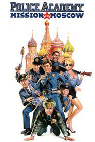 Police Academy: Mission to Moscow movie in George Gaynes filmography.
