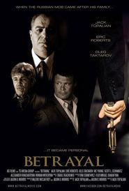 Betrayal is the best movie in Summer Cain filmography.