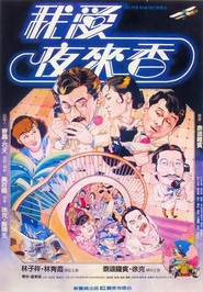 Wo ai Ye Laixiang is the best movie in Dean Shek filmography.