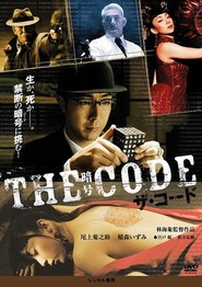 The Code: Angou movie in Hiroki Matsukata filmography.