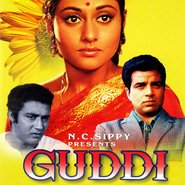 Guddi is the best movie in Dharmendra filmography.