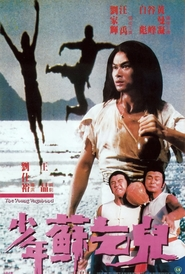 Xiao nian Su Qi Er movie in Hoi-Shan Kwan filmography.