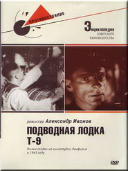 Podvodnaya lodka T-9 movie in Oleg Zhakov filmography.