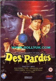 Des Pardes movie in Dev Anand filmography.