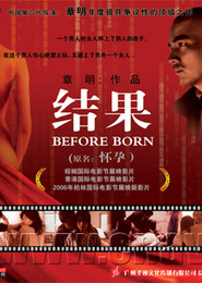 Born is the best movie in Olafur Darri Olafsson filmography.