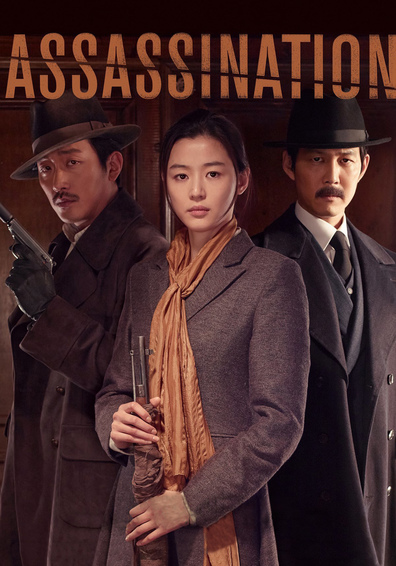 Assassination is the best movie in Jo Jin Woong filmography.