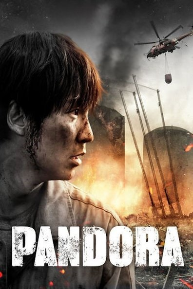 Pandora is the best movie in Jung Jin-young filmography.