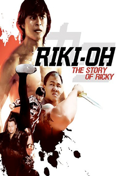 Lik Wong is the best movie in Mei Sheng Fan filmography.