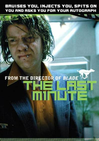 The Last Minute is the best movie in Kate Ashfield filmography.