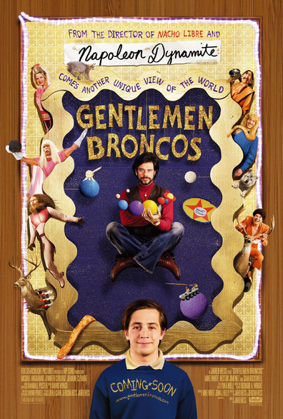Gentlemen Broncos is the best movie in Mike White filmography.
