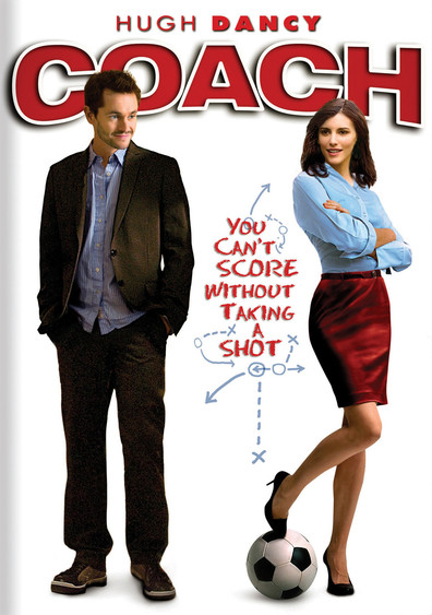 Coach is the best movie in Mamie Gummer filmography.