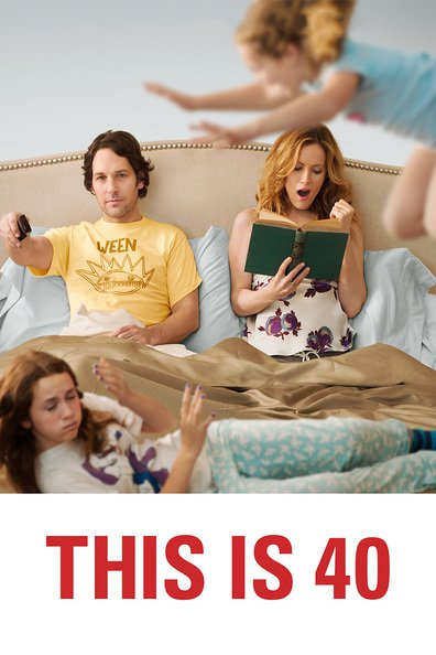 This Is 40 is the best movie in Chris O'Dowd filmography.
