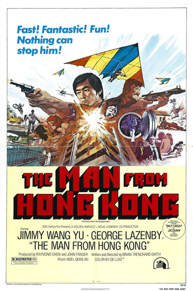 The Man from Hong Kong is the best movie in George Lazenby filmography.