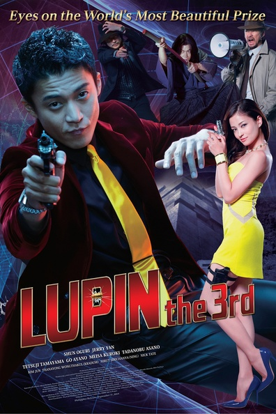 Lupin III is the best movie in Gô Ayano filmography.