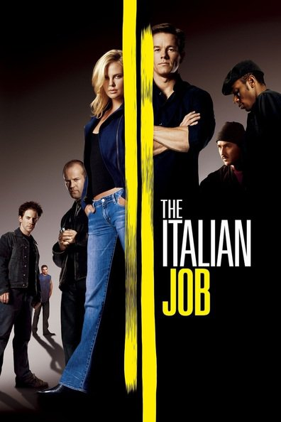 The Job is the best movie in Brad Renfro filmography.