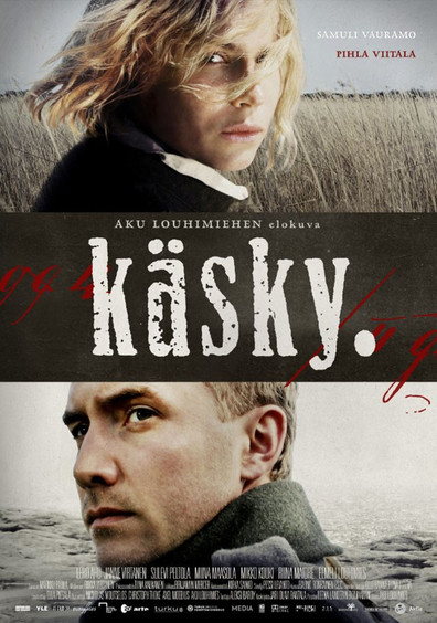 Kasky is the best movie in Pihla Viitala filmography.