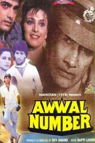 Awwal Number is the best movie in Dev Anand filmography.