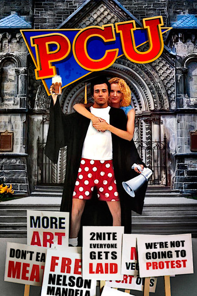 PCU is the best movie in Jon Favreau filmography.