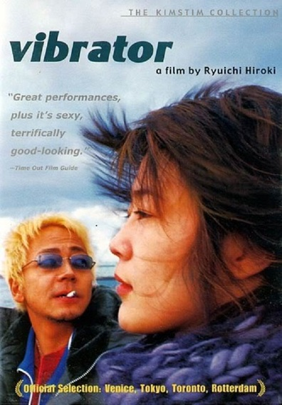 Vibrator is the best movie in Tomorowo Taguchi filmography.