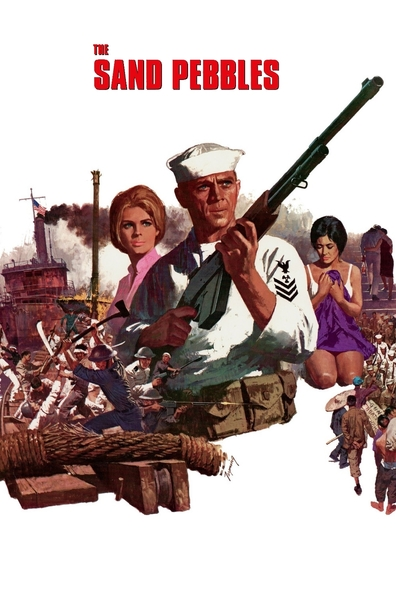 The Sand Pebbles is the best movie in Richard Attenborough filmography.