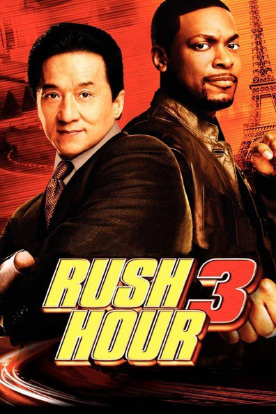 Rush Hour 3 is the best movie in Jackie Chan filmography.