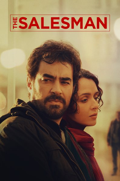 Forushande is the best movie in Babak Karimi filmography.