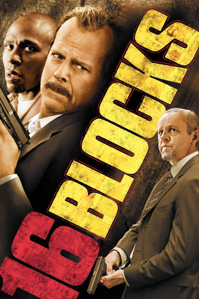 16 Blocks is the best movie in Bruce Willis filmography.