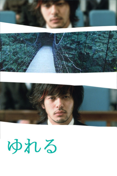 Yureru is the best movie in Teruyuki Kagawa filmography.