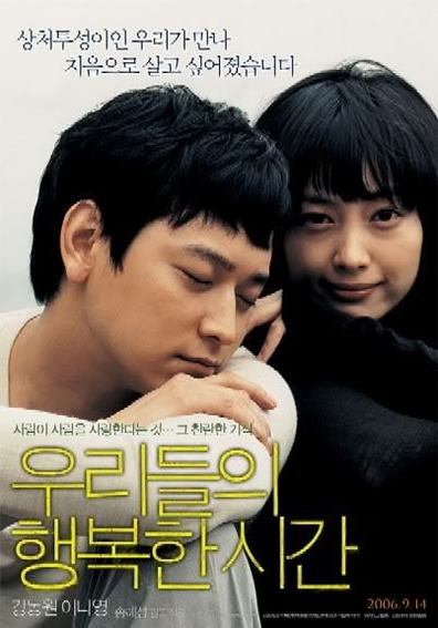 Urideul-ui haengbok-han shigan is the best movie in Kang Dong-won filmography.