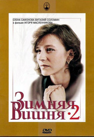 Zimnyaya vishnya 2 movie in Larisa Udovichenko filmography.