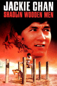 Shao Lin mu ren xiang movie in Jackie Chan filmography.