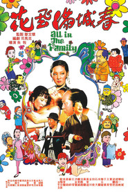 Hua fei man cheng chun movie in Jackie Chan filmography.
