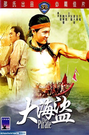 Da hai dao movie in Mei Sheng Fan filmography.