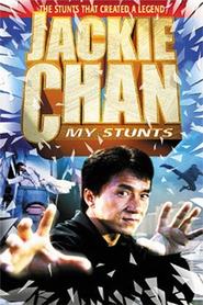 Jackie Chan: My Stunts movie in Jackie Chan filmography.