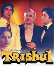 Trishul is the best movie in Sanjeev Kumar filmography.