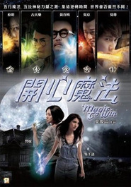 Magic to Win movie in Louis Koo filmography.