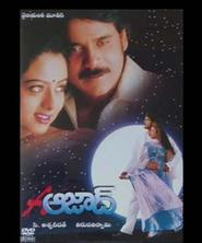 Azaad movie in Brahmanandam filmography.