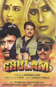 Ghulami movie in Dharmendra filmography.
