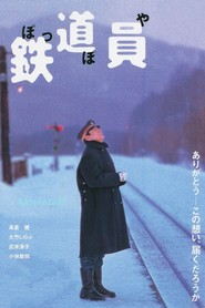 Poppoya movie in Ken Takakura filmography.