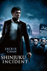San suk si gin movie in Jackie Chan filmography.