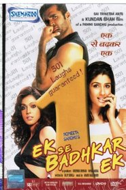 Ek Se Badhkar Ek movie in Sadashiv Amrapurkar filmography.