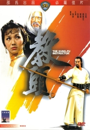 Jiao tou is the best movie in Ching Tien filmography.